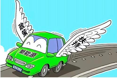 新能源汽车产业链热点有变
