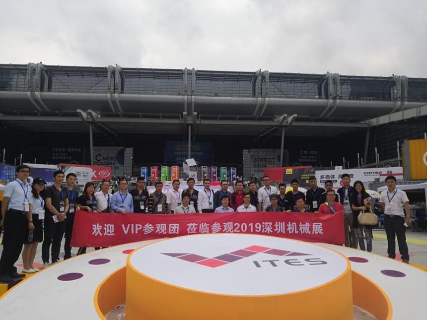 中山市汽车零部件及配件制造行业协会组团参加第20届深圳国际机械制造工业展览会