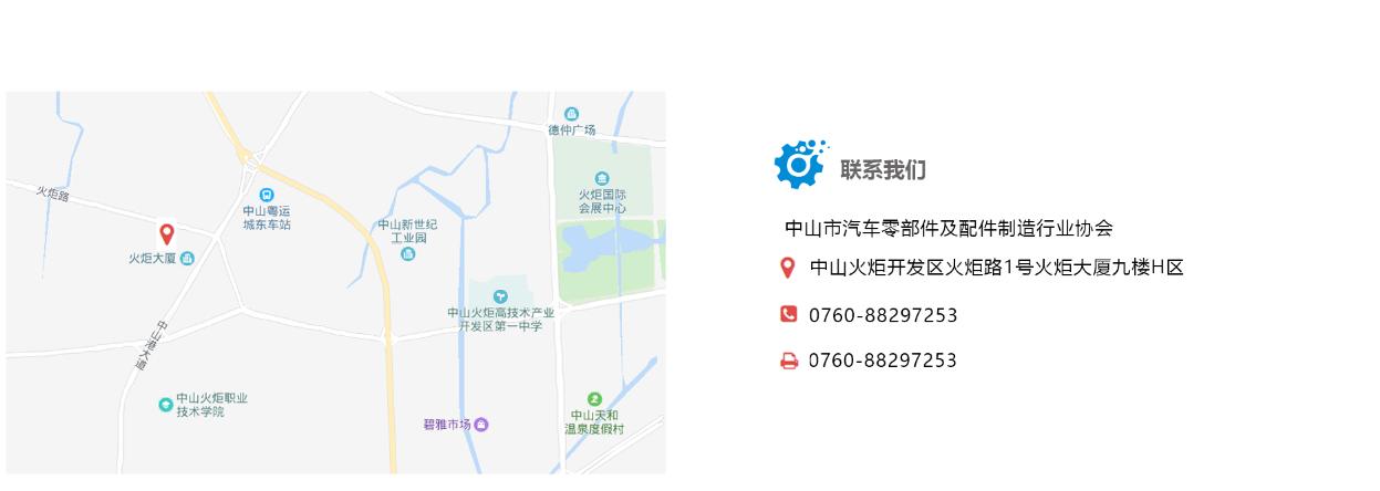 微信截图_20180804132939.png